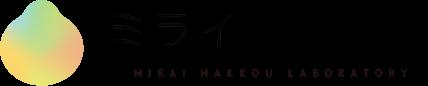 ミライ発酵本舗 MIRAI HAKKOU LABORATORY